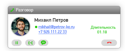SIP softphone MegaFon