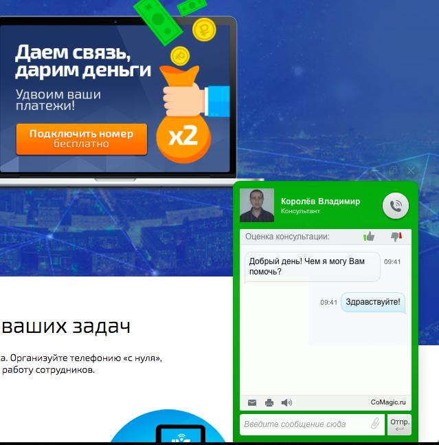 sitefon_uiscom